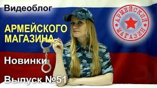 видео Где купить куртки сигнальные  в Санкт-Петербурге.