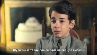 С Русия в сърцето.Руско аудио