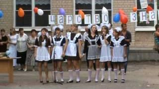 Акимовская ООШ №1, праздник Первого звонка