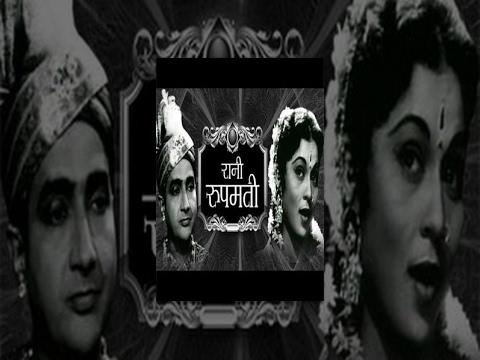 Rani Rupmati - Super Hit  Movie (1957)