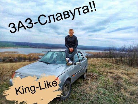 Обзор ЗАЗ Славута /Что мертво, умереть не может!