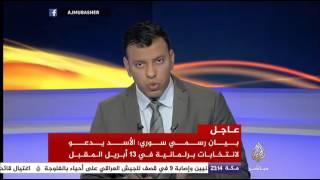 نافذة تفاعلية .. اتفاق أمريكي روسي على وقف إطلاق النار في سوريا