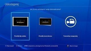 Playstation 4 - działanie przycisku share (ps4 share button)