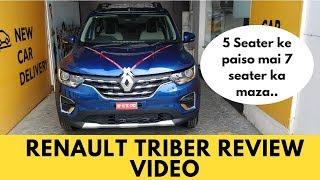 Renault Triber Review | Renault Triber 7 Seater | Renault Triber 2019 | Renault Triber Hindi Review