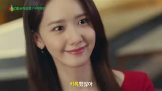 여자 연예인 자동차 보험 광고 모음- 소녀시대 윤아, …