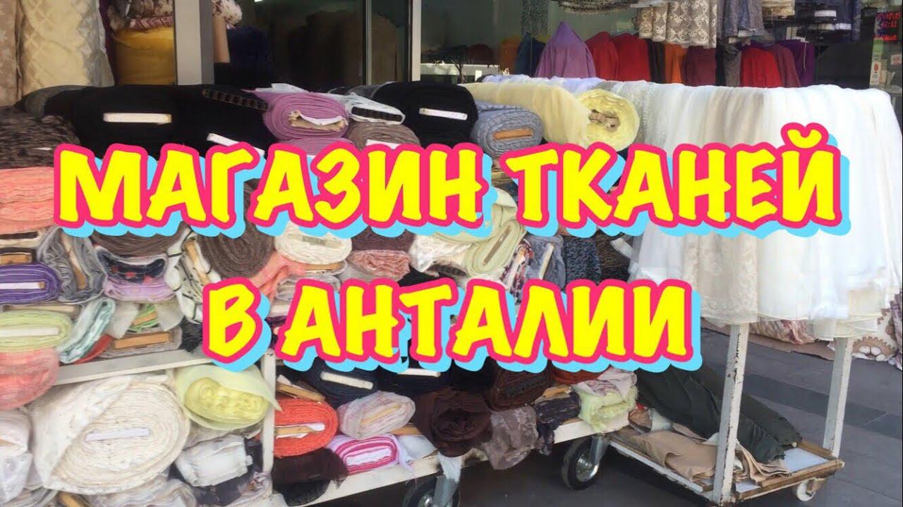 Купить шторы дешево от производителя в интернет магазине штор в украине. Бесплатная доставка при заказе от 1500 грн. Бесплатная консультация дизайнера и лучшее цены на шторы в украине.