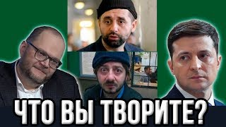 Зеленский не простит! Очередной позор команды президента!