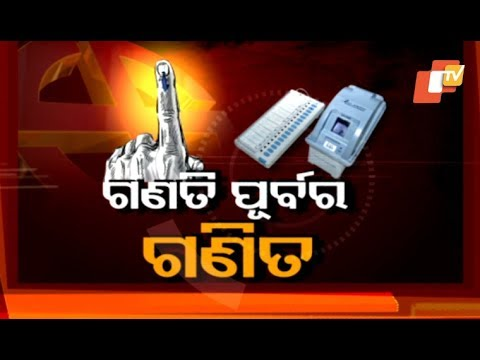 News@9 Discussion 22 May 2019