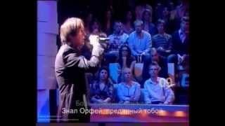 "Николай Носков ""Мелодия"" (муз. А. Пахмутова, сл. Н. Добронравов)"