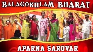 Balagokulam Bharat | Varshikotsav 2014 |