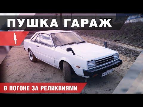 Уникальная Toyota 1981 года! Купили в ИДЕАЛЬНОМ состоянии !
