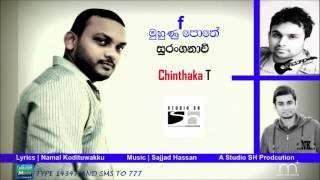 Muhunu Pothe Suranganavi -  Chinthaka T