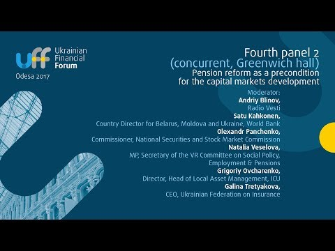 Ukrainian Financial Forum 2017 - 4th panel 2 - Pension system reform