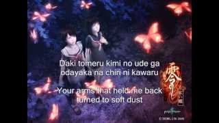 Fatal Frame II Ending Theme - Chou (+ English Lyrics/Subs)