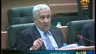 مجلس النواب يواصل مناقشة قانون الضريبة العام