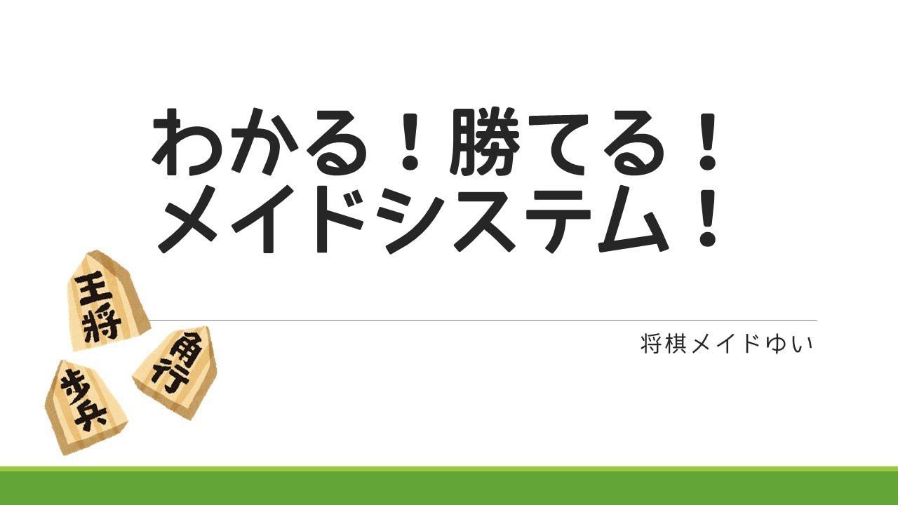 聡太 形勢 藤井 速報 判断 リアルタイム
