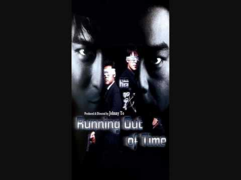 Running Out of Time I OST Collection