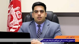 Introduction to the Directorate of Coordination of High Councils Affairs