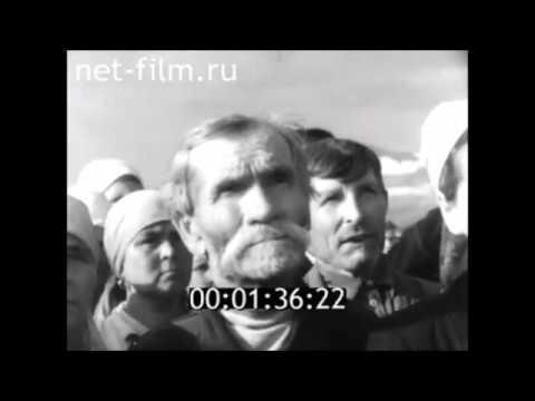 1957г. Село Тушна Сенгилеевского района. Ульяновская область