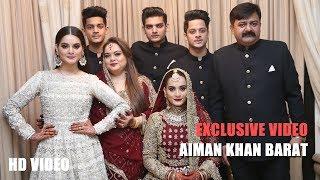 Aiman Khan & Muneeb ButT Complete Barat  | Wedding Video - Ebuzztoday