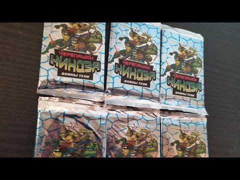 Черепашки Ниндзя коллекционные карточки вскрытие 2019 (Воины Тени)  Боевая Четверка TMNT 2003