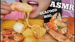 ASMR SEAFOOD BOIL + CHEESE SAUCE *KING CRAB (EXTREME EATING SOUNDS) NO TALKING | SAS-ASMR