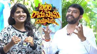 Battala Ramaswamy Biopikku Producer Satish Kumar Interview   Friday Poster