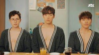 손승원x김정현x이이경, 브이넥이 불러온 참사♨ 으라차차 와이키키 19회