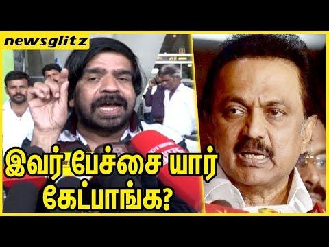 இவர் பேச்சை யார் கேட்பாங்க ? : T. Rajendar about Cauvery Issue slamming Stalin   Latest