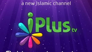 iPlus TV Live Live Stream