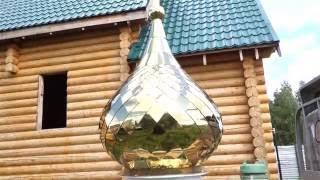 Освящение и установка глав на храм вмч. Георгия Победоносца в Заволжье, 16 августа 2016