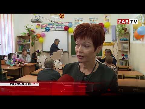 НАЗАД, В ПРОШЛОЕ: 58-летние одноклассники встретились со своим учителем