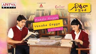 Video Mundu Nuyya || Nirmala Convent Movie ||  Full Song Nagarjuna, Roshan, Shriya Sharma, Roshan Salur download MP3, 3GP, MP4, WEBM, AVI, FLV November 2018