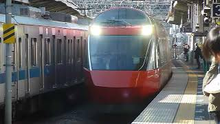 小田急ロマンスカーGSE特急はこね2号 向ヶ丘遊園駅通過