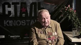 История танкиста Трунина: Так началась война (часть 2)