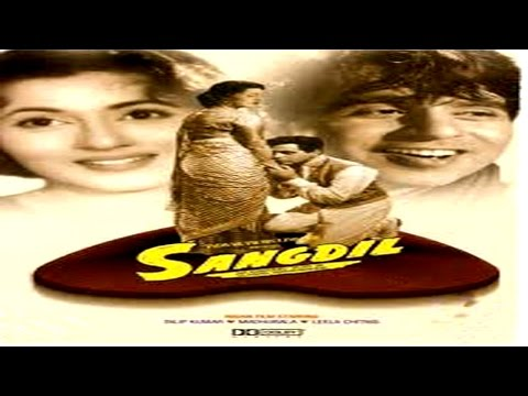 Sangdil (1952) Hindi Full Movie | Dilip Kumar, Madhubala | Hindi Classic Movies
