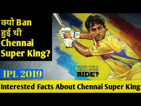 5 Interested Fact about chennai Super King | Chennai Super King Kyo Ban Hui?