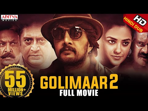 Golimaar 2 Hindi Dubbed Movie (Kotigobba...