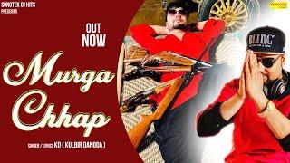 MURGA CHHAP : KD ( Kulbir Danoda ) New Haryanvi Songs Haryanvai 2020 | Sonotek Dj Hits