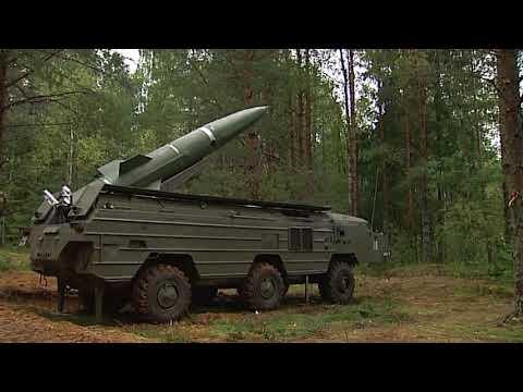 Tochka-U Tactical Ballistic Missile System توشكا
