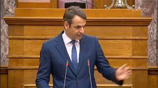 Ομιλία Κυριάκου Μητσοτάκη στην Κοινοβουλευτική Ομάδα της Νέας Δημοκρατίας 15/2/2018
