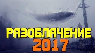 Синий кит: как безопасно выйти из игры? Вся правда и разоблачение