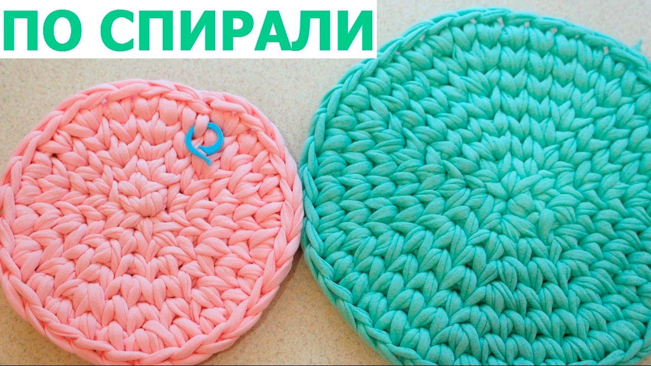Как вязать круг из трикотажной пряжи крючком