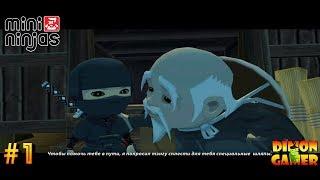 Прохождение игры Mini Ninjas (PC) #1 (История о Ниндзя)