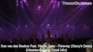 TyDi Feat. Audrey Gallagher - You Walk Away (tyDi Trance Energy 2009)