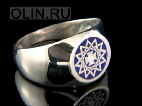 Серебряное кольцо с кварцем Циркон С Санкт-Петербург К1597 - YouTube