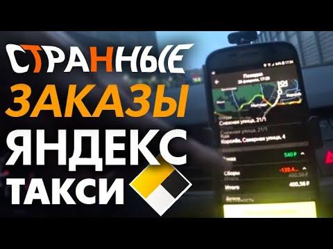 Сколько удалось заработать в среду в Яндекс такси. Катаю смену комфорт по ценам эконома (Руслан9784)