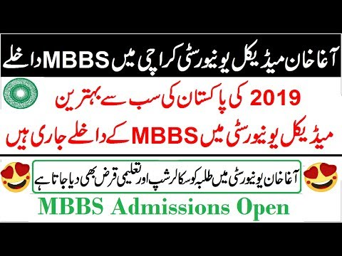 MBBS Admissions Open in Agha Khan University Karachi !! 2019
