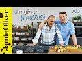 Wild Garlic Focaccia | Jamie & Gennaro | #MyFoodMemories | AD