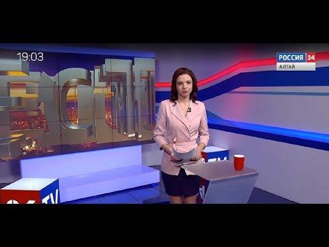 Вечерний выпуск новостей за 6 февраля 2020 года